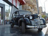 سيارة كلاسيك اوبل اوليميبا موديل 1952...
