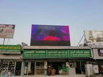 شاشات عرض LED للدعايه و الاعلان