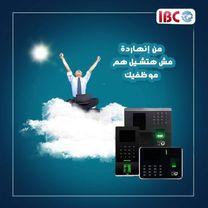 اجهزه الحضور و الانصراف من IBC