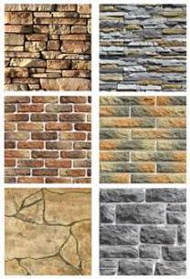 شركة أرواد لتوريد وتركيب كافة أنواع الحجر الطبيعي