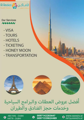 Places Travel Company