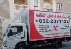 Al Haram Furniture Movers