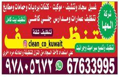Al Maha Cleaning Company Building