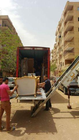 شركة النيل لنقل العفش