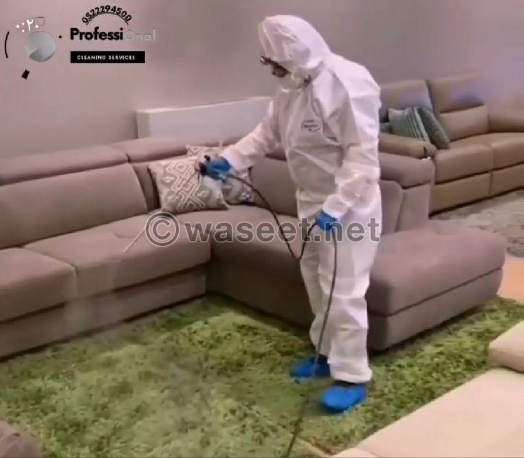 شركة بروفيشنال للتنظيف والتعقيم