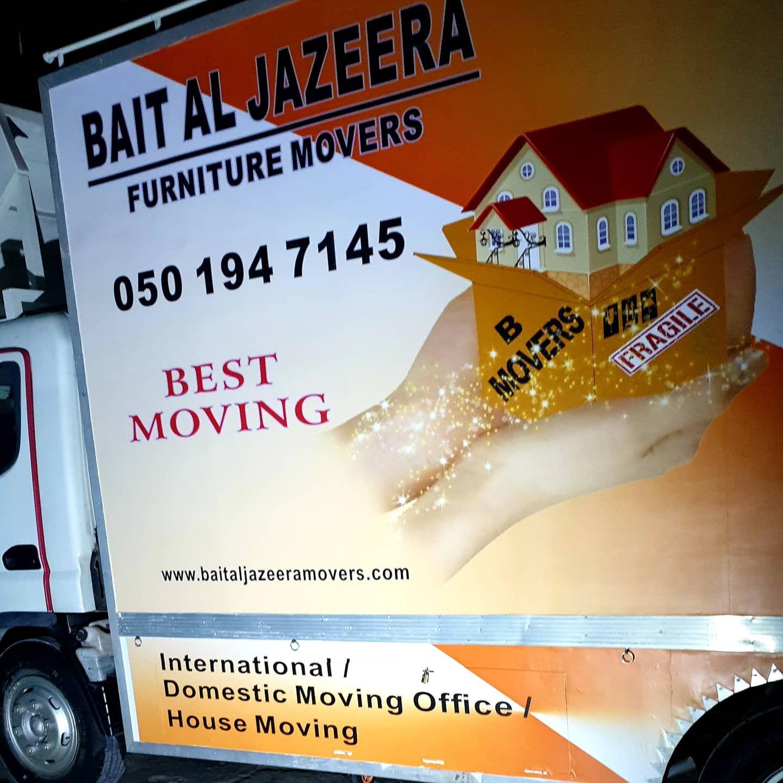 House Al Jazeera Furniture Moving