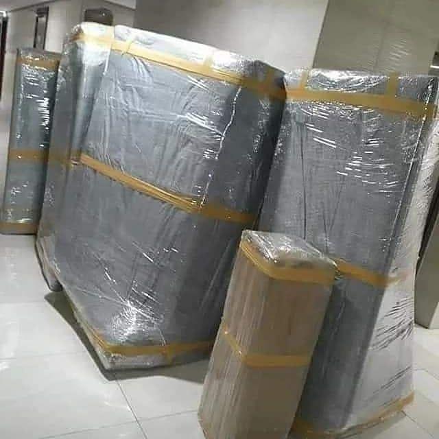 House Al Jazira Furniture