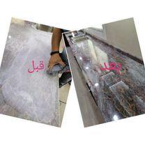 شركة تنظيف في أبوظبي