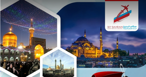 شركة سكاي البحرين للخدمات السياحية