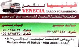 Phoenicia Road Cargo All Over Egypt From Door To Door
