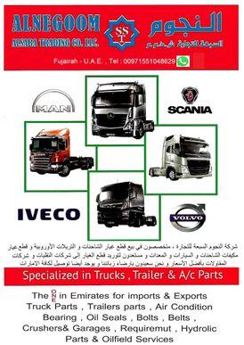 شركة متخصصون في بيع قطع غيار الشاحنات الأوروبية