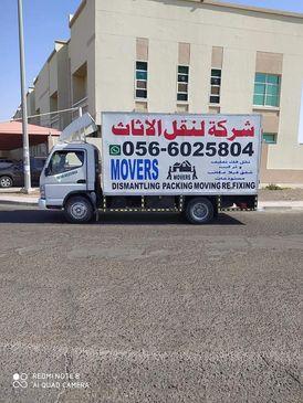 شركة نقل أثاث أبوظبي