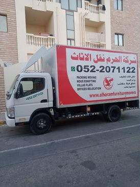 Abu Dhabi Furniture Transport Company