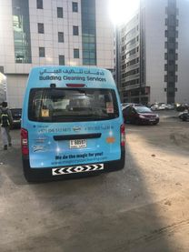 Building Cleaning Company For Sale