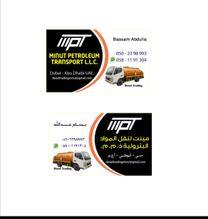 Mint Petroleum Transport Co.
