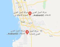 شـركة الجيل العربي للتجارة تقدم لكم أفضل أعلاف الحملان...