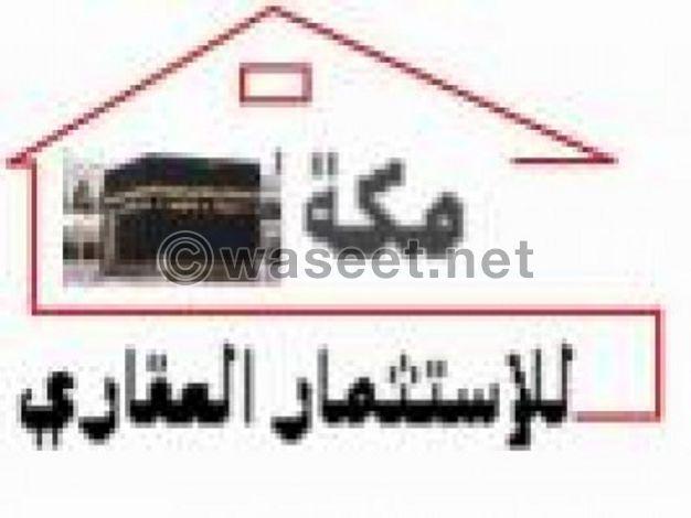 شقة للبيع باستكمال زمزم مكتب مكة للخدمات العقارية