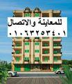 شقة للبيع مدينة نصر 200 م