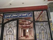 شقة للبيع ١٦٠ م بالمريوطية فيصل