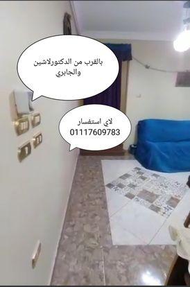 شقه تمليك في شارع محطه المستشفي