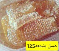 شمع بالعسل