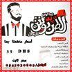 Al Tarboush Gents Shaving