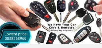 برمجة ريموت وصنع مفاتيح السيارات