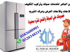 Maintenance of air conditioning and refrigerators 12