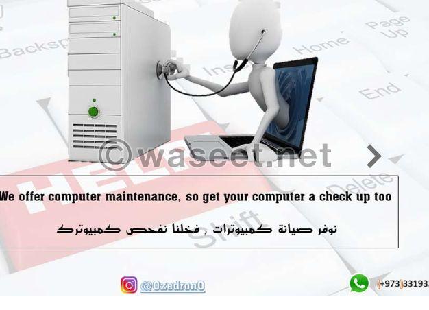 صيانة الكمبيوتر و البرامج