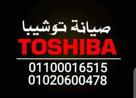 صيانة توشيبا العربي لخدمات الصيانة المنزلية