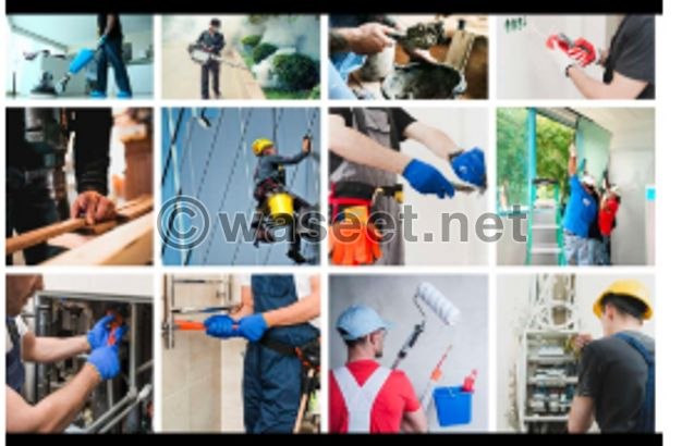 صيانة وتنظيف مباني