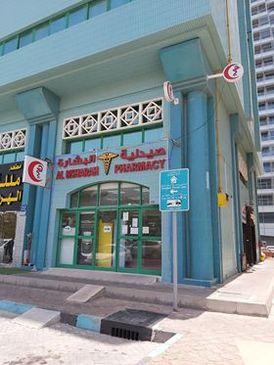 Albishara Pharmacy for sale Abu Dhabi
