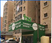 صيدلية فارمازون البحرين