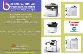 Multifunction printers copiers and photocopiers for sale