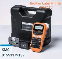 طابعة ملصقات Brother Label Printer PT-E110
