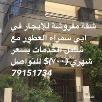 شقة مفروشة 120م في طرابلس