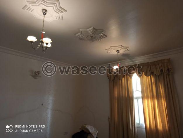 room master majles hall