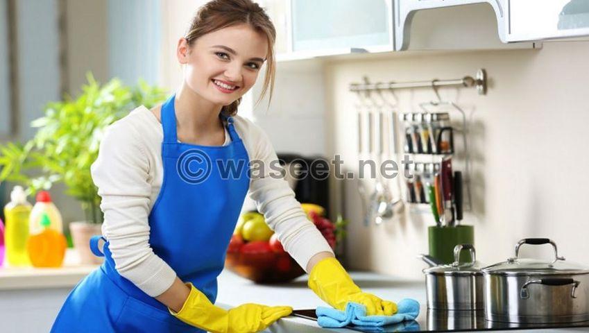 عاملة منزلية مصرية و اثيوبية تبحث عن عمل نظافة 0