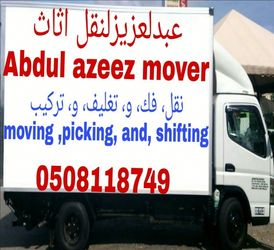 High quality mover