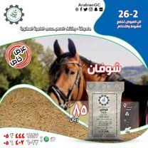 عرض خاص شوفان من شركة الجيل العربي للتجارة