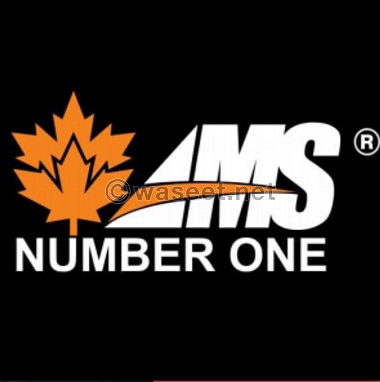 عروض AMS طول الصيف 10