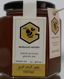 عسل إسباني خام صافي مرخص من قبل هيئة الغذاء في دبي...