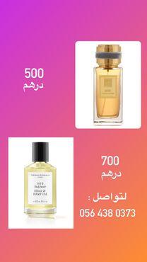 100% Authentic Fragrances