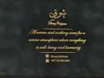 عطور عربية 1