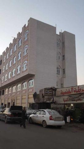 عمارة للبيع في صنعاء الحصبه