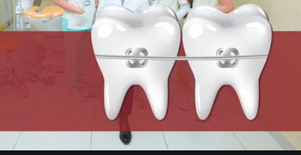 عيادات تقويم الاسنان فى قطر