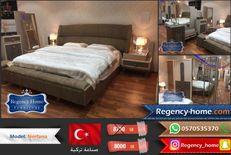 غرفة نوم تركية راقية