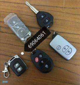 فتح سيارات عمل مفاتيح برامجه ريموتات