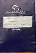 فرس جواز الاتحاد 1
