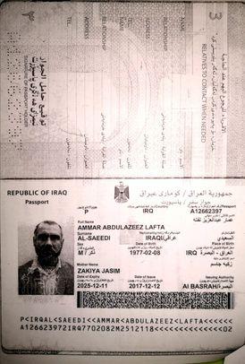 فقدان جواز سفر عراقي